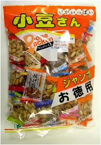 Wanpakkun Otosan