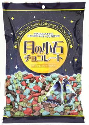 Tsuki no Koishi Chocolate