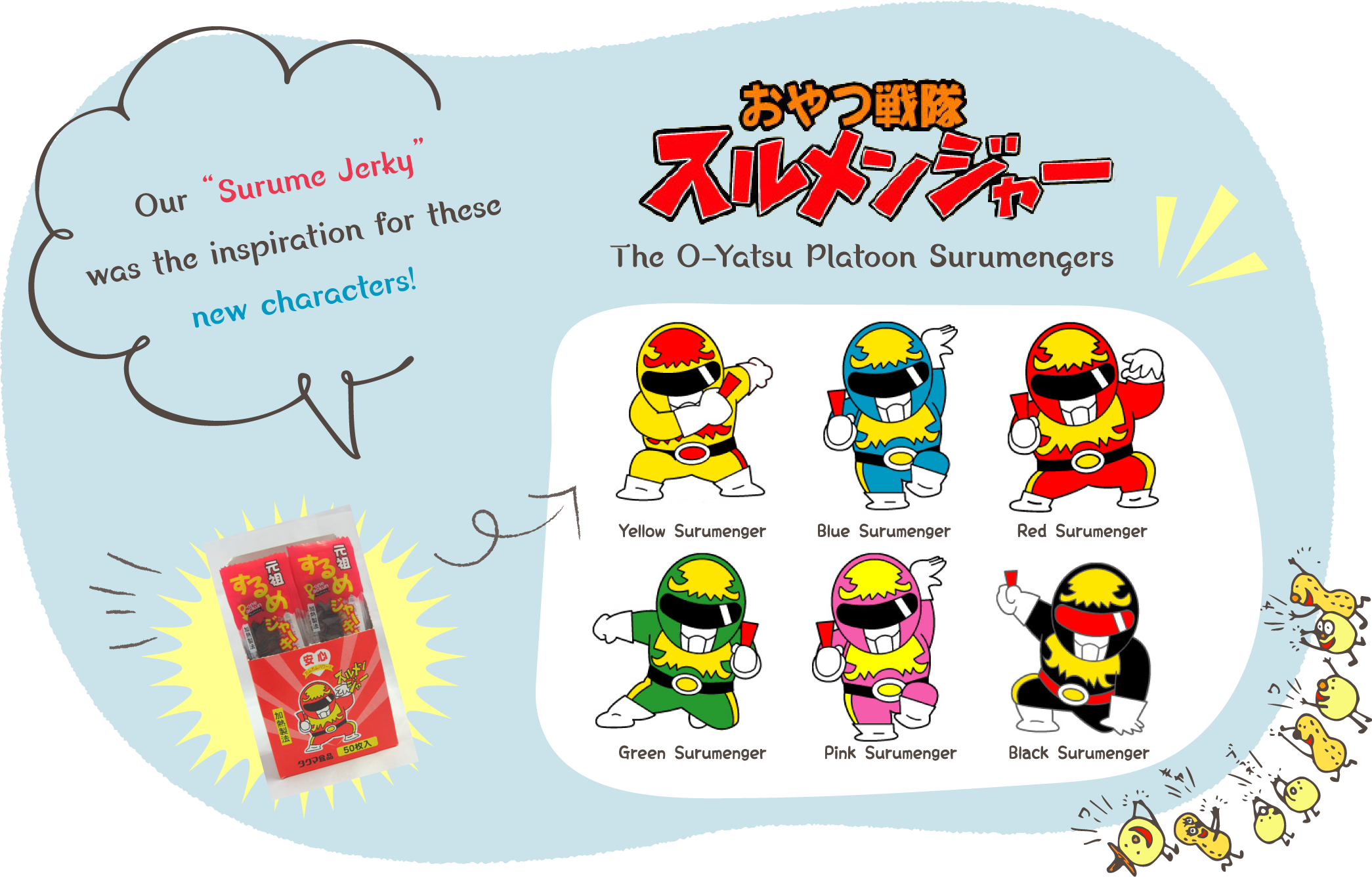 "Our ""Surume Jerky""was the inspiration for these new characters! The O-Yatsu Platoon Surumengers"